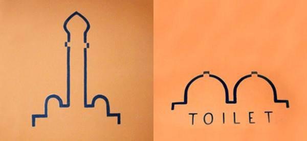 Meczet jako znak toaletowy